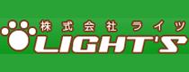 栃木県宇都宮市のLIGHT'S(ライツ)
