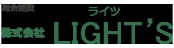 株式会社LIGHT'Sロゴ